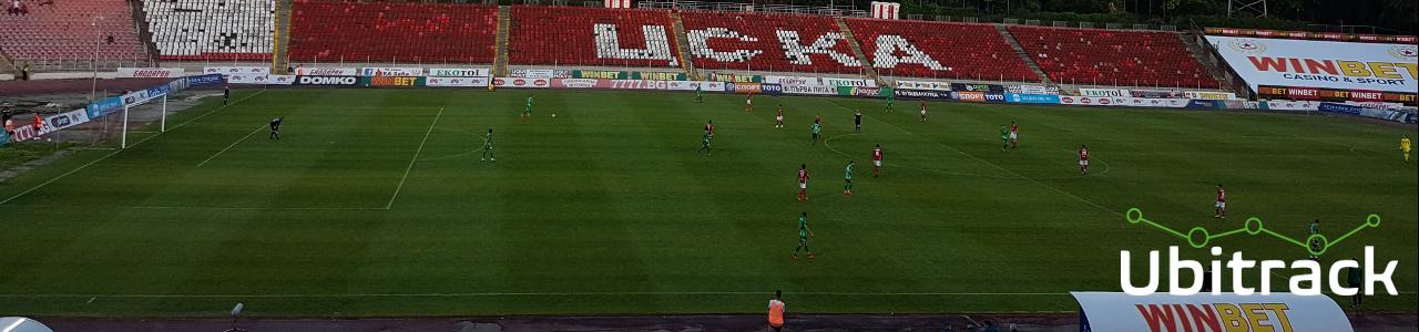 Ubitrack at Bulgarian Army Stadium