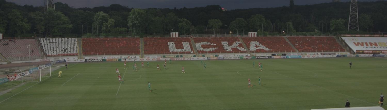 CSKA-Sofia vs Beroe match