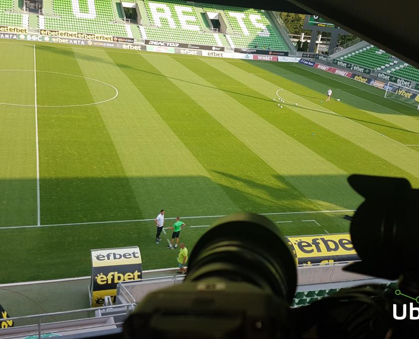 Two cameras at Huvepharma Arena
