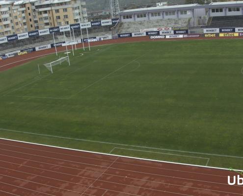 FC Etar pitch image